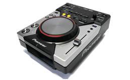 DJ oprema